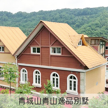 合成树脂瓦房顶改的尺寸计算方法